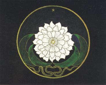 Circle with flower at the center, green crescents, and snakes