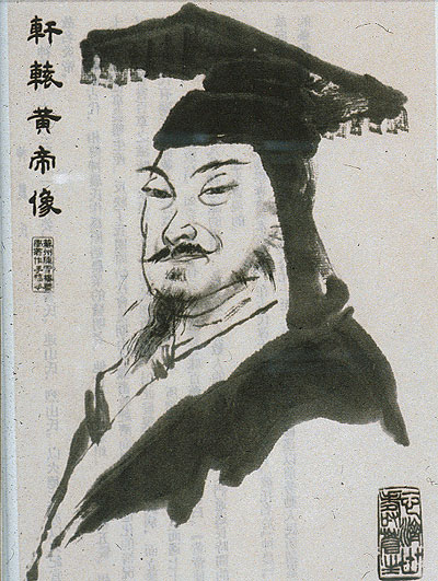 Drawing of Yellow Emperor